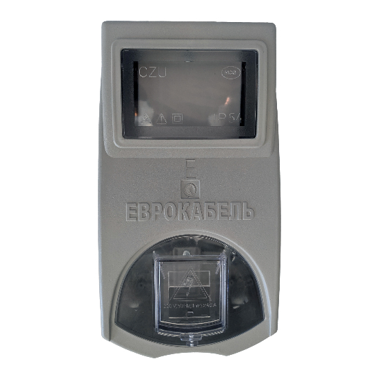 3.Protective case for electrical measuring devices, type CZU-220E