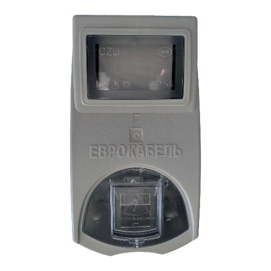 3.Carcasă de protecție a aparatelor de evidență a energiei electrice tip CZU-220E