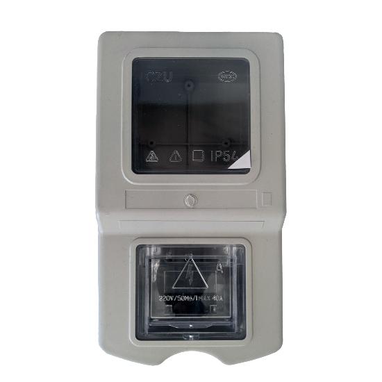 4.Carcasă de protecție a aparatelor de evidență a energiei electrice tip CZU-220M